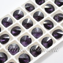 Glass Rivoli (1122) Amethyst Purple (All Size) Fancy Stone